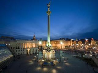 Vikend v Kijevu