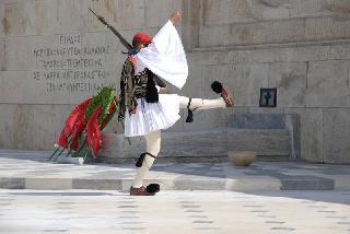 Atene 4 dni