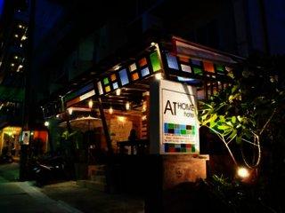 Athome Hotel @Nanai 8 (ex: Athome Gusthouse)